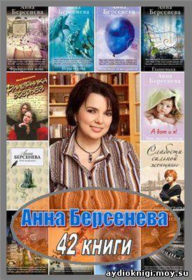 Бабайцева в.в русский язык 10-11 класс читать онлайн