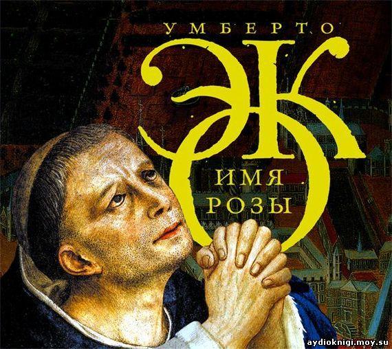 Уроки Лидерства от Монаха Который Продал Феррари