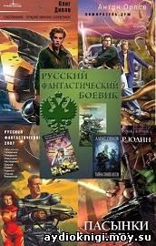 Книги в Беларуси