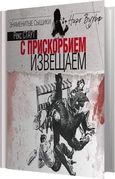Дневники вампира 7 сезон описание серий читать на русском