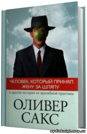 Книги По Реаниматологии Скачать Бесплатно