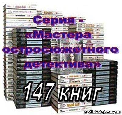 скачать книгу татьяны поляковой-все точки над i: